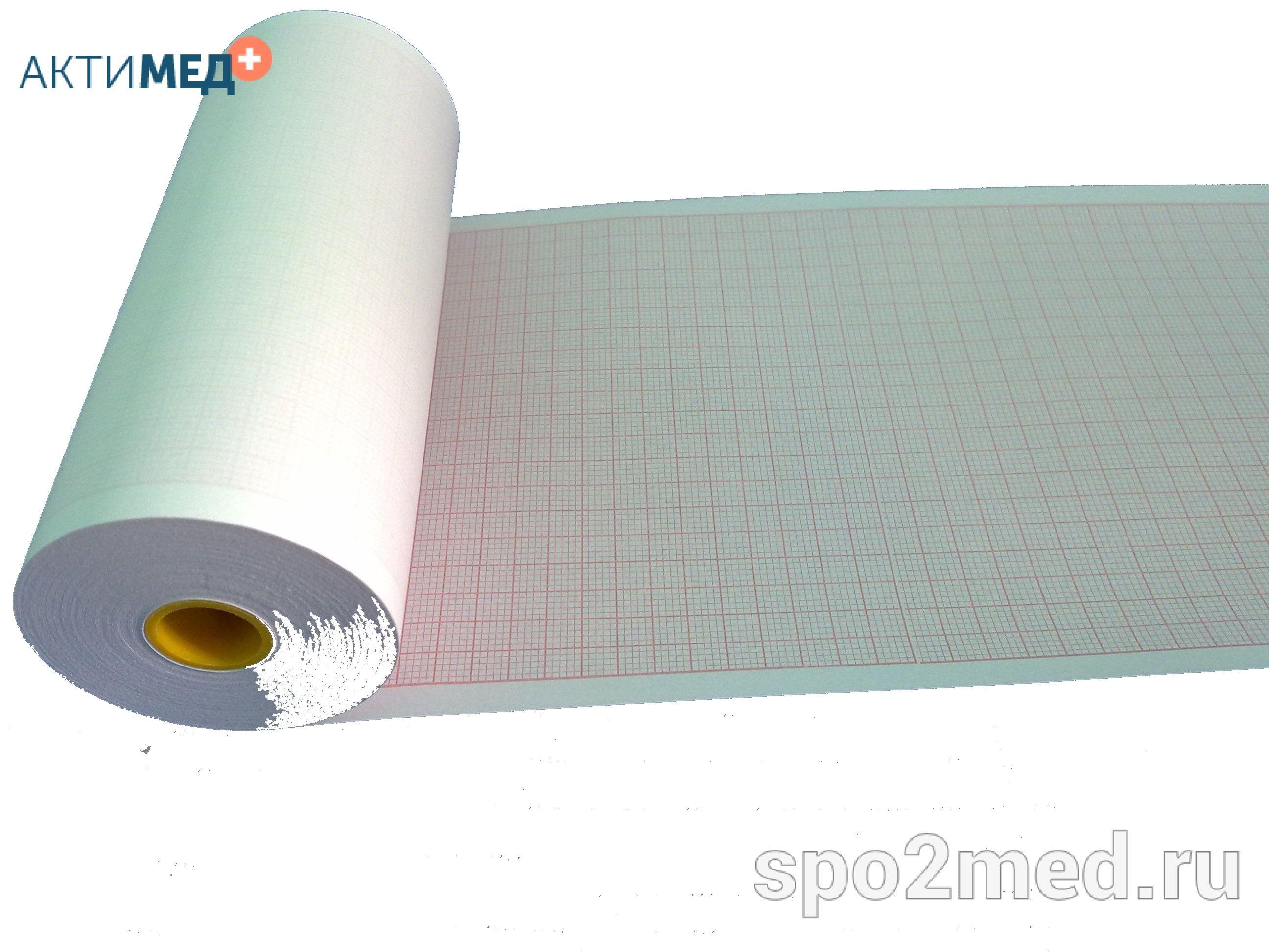 Изготовление тканевых этикеток екатеринбург